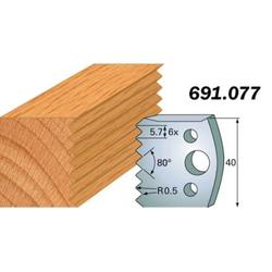 Комплекты ножей и ограничителей серии 690/691 #077 CMT Ножи и ограничители для фрез 40 мм Ножи